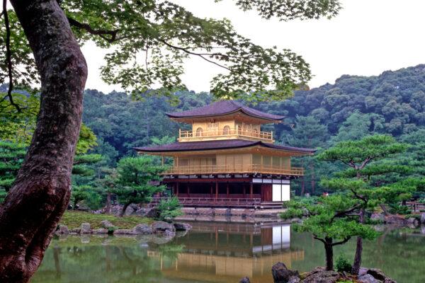 Kinkakuji (Gold Temple) Japan